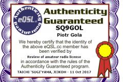 EQSL-CERTYFIKAT-e1508791413908
