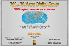 SQ9GOL-30MDG-300-30-Certificate
