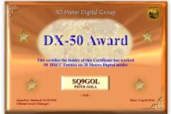 SQ9GOL-30MDG-DX-50-Certificate