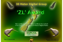 SQ9GOL-30MDG-ZL-Certificate