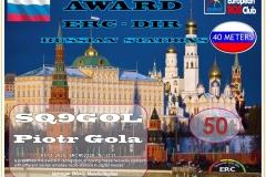 SQ9GOL-DIR40-50