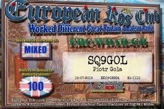 SQ9GOL-WDGB-100