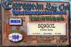 SQ9GOL-WDGB-150