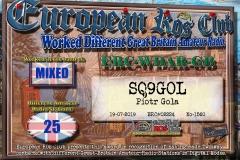 SQ9GOL-WDGB-25