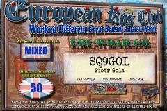 SQ9GOL-WDGB-50