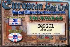 SQ9GOL-WDGB30-25