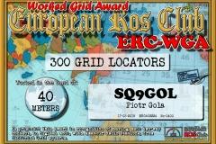 SQ9GOL-WGA40-300