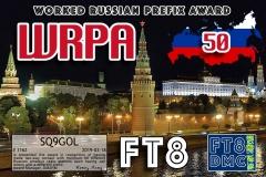 SQ9GOL-WRPA-50