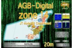 SQ9GOL-ZONE14_20M-III_AGB