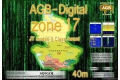 SQ9GOL-ZONE17_40M-II_AGB