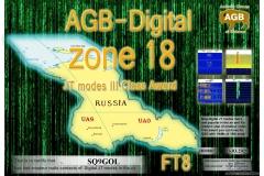 SQ9GOL-ZONE18_FT8-III_AGB